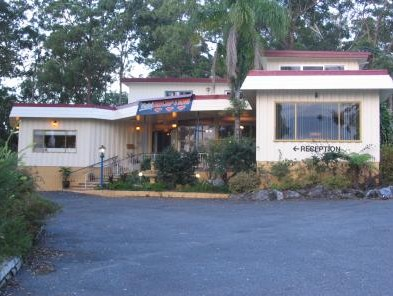 Kempsey Powerhouse Motel - Palm Beach Accommodation