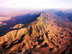 Flinders Ranges National Park - Palm Beach Accommodation