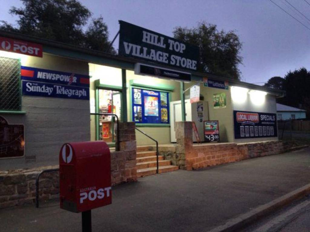 Hill Top Village Store - Palm Beach Accommodation